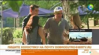 Холостяк: радиоведущий Давид из Армении