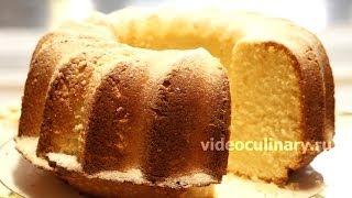 Лимонный кекс - Рецепт Бабушки Эммы