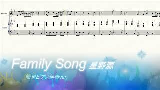 【ユーチューブup情報】Family Song