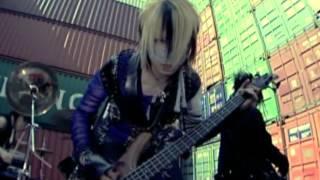 The GazettE - 舐~zetsu~ [PV]