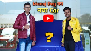 New Car Of MANOJ DEY | Meeting with Manoj Dey | VLOG - 5