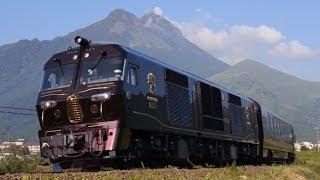 【九州】ななつ星だけじゃない!JR九州の鉄道すべて見せます!