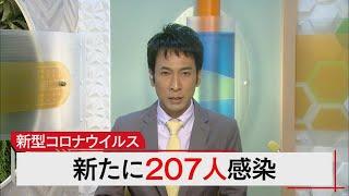 8月18日 びわ湖放送ニュース
