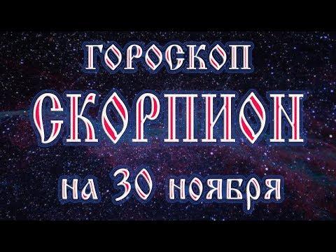 Роман нечаев гороскопы которые сбываются на 2017 год