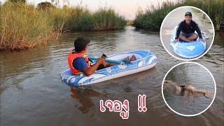 ผจญภัยในแม่น้ำปิง กับเรือใหม่ของพี่นุ เจองูด้วย!! | CLASSCI NU
