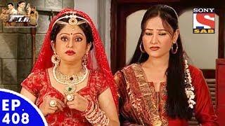 FIR - एफ. आई. आर. - Episode 408 - Naveen Naujawan Se Dhokha