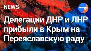 Что делает глава ДНР в Крыму?