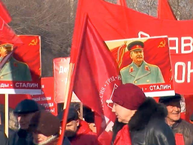 Тоска по советскому прошлому
