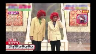 アイデンティティ野沢雅子が二人!?