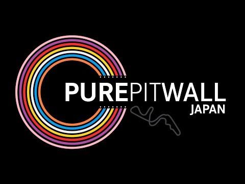 2018 Japanese Grand Prix F1 Debrief