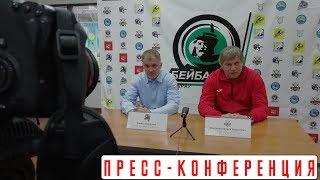 Пресс- конференция по итогам двух матчей «Бейбарыс» - «Астана».