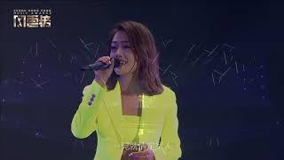 【KKBOX香港風雲榜】年度風雲歌手 容祖兒落力演繹多首經典大熱歌曲及跳唱新歌〈Pretty Crazy〉!