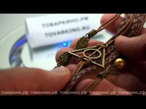 Знаки зодиака козерог камень талисман
