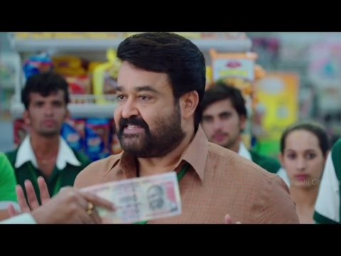 Mohanlal gives an Excellent idea to increase the Store sales - Manamantha || Chandra Sekhar Yeleti