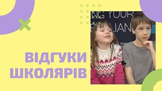 Отзыв о Main School Маша та Егор