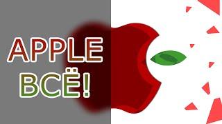 APPLE - ВСЁ | Позитив | Новая клавиатура MacBook