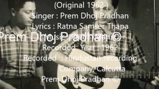 Goreto Tyo Gaun Ko By: Prem Dhoj Pradhan (Original 1962)
