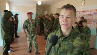 Выпуск от 18.07.18 Армейские будни на каникулах - Стерлитамакское телевидение