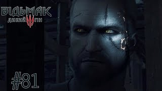 The Witcher 3 Enhanced Edition - Part 81