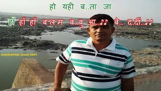 Ni Sultana Re  Karaoke  ओ नी   - YouTube