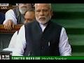 Download Video 'Finally Earthquake Occurred': PM Modi Takes Jibe At Congress VP Rahul Gandhi