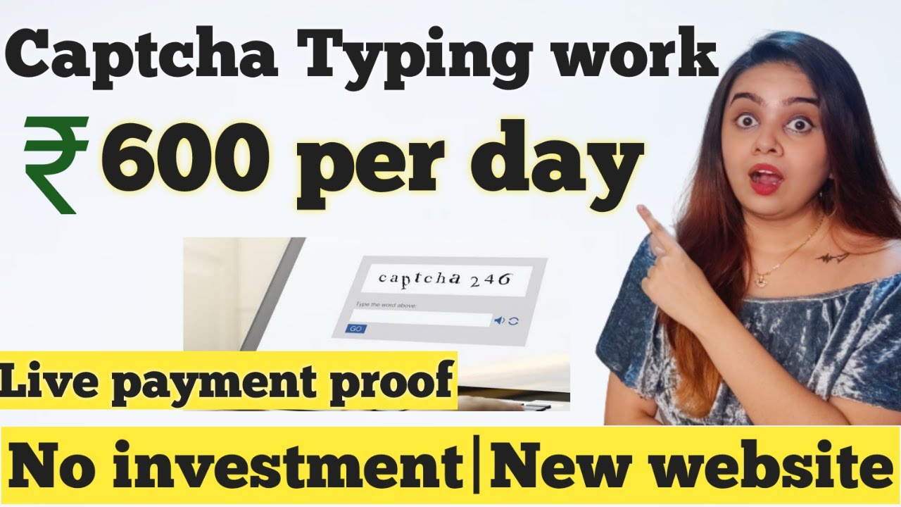 Captcha Typing Task For Trainees How To Make Money Online With Captcha Filling Part-time Jobs thumbnail