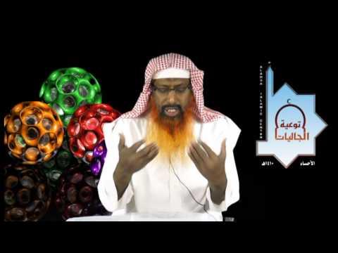 অমুসলিমদের সাথে আদব 2 non muslimder shathe adob