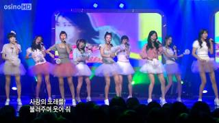 081231 - SNSD - Kissing You + Girls' Generation (Real HD 720p)