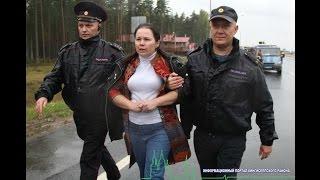 1 Беспредел или законные требования? В Кингисеппском районе арестованы участники сопротивления.