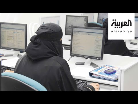 العرب اليوم - شاهد: رفع قيود عن عمل المرأة بالمهن الخطرة في السعودية