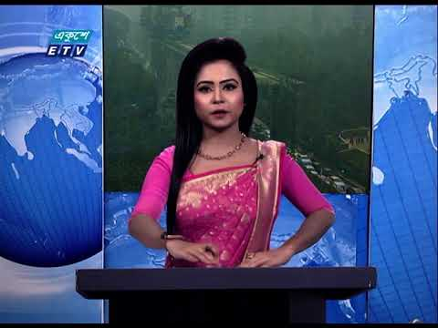 12 PM News || দুপুর ১২টার সংবাদ || 23 January 2021 || ETV News