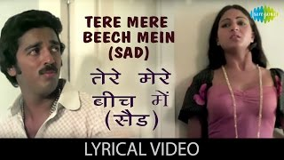 Tere Mere Beech Mein with lyrics | तेरे   - YouTube