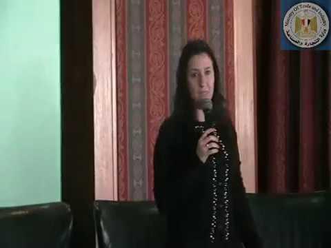 """كلمة الوزير/طارق قابيل امام مؤتمر """"الاعمال لخلق فرص استثمارية مبتكرة"""""""
