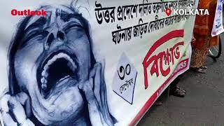 Hathras Rape Case: Protest In Kolkata