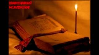 ПСАЛТИРЬ. КАФИЗМА 11. Псалмы Давидовы. ПОЛНАЯ ПСАЛТИРЬ