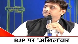 News Headlines Today - Breaking News - आज की बड़ी खबरें - ETV UP Uttarakhand