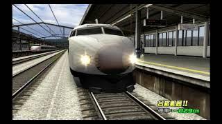 電車でGO!新幹線編EX山陽新幹線編ダイジェストダイヤ#020系こだま岡山~広島