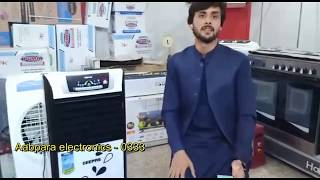 Portable Cool Like an AC - Air Coolers Prices in Pakistan 2020 | Geepas Cooler - GAC 9443 - Review