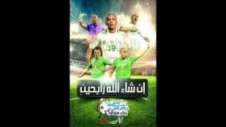 Cheb Houssem Khadra Nebghiha W Nmout 3liha 2013