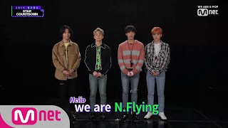 [2019 MAMA] Star Countdown D-26 by #NFlying