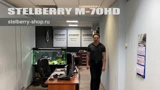 M-70HD: Видео