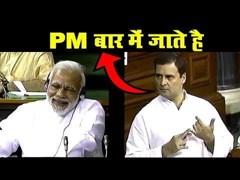 Rahul Gandhi COMEDY in Parliament Again   PM goes to BAR