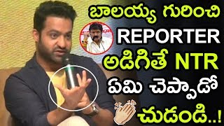 NTR Fires On Reporter For Asking About Balakrishna || Jr NTR At Celekt Mobile Launch || NSE
