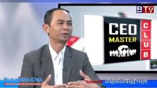 Soum Sambath   The Success of Market Stategy   4Ps strategy   YouTube