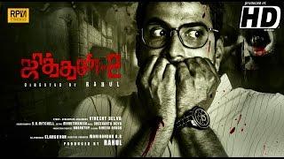 Jithan 2 Full Hd Exclusive Horror Movie  Jithan Ramesh, Srushit Dange,  New Tamil Movies 2016 HD 