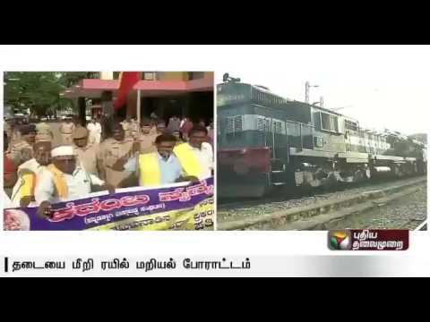 Vatal-Nagaraj-leads-rail-roko-protest