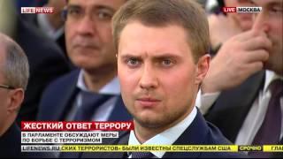 Выступление Жириновского в парламенте. Полная версия