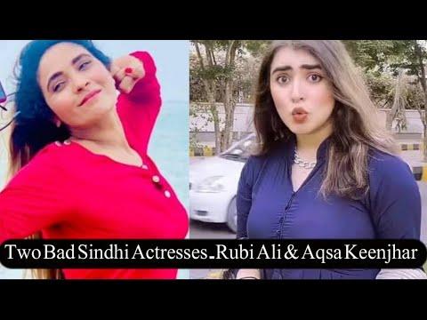 Cute girls sindhi 381 Latest