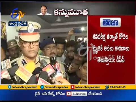 Clues team and dog squad are collecting evidence at Kodela's house | DCP Srinivas