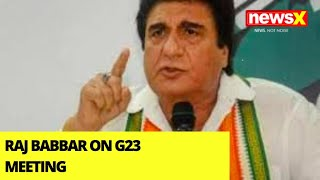 'G23 Wants To Strengthen Congress' | Raj Babbar On G23 Meeting | NewsX